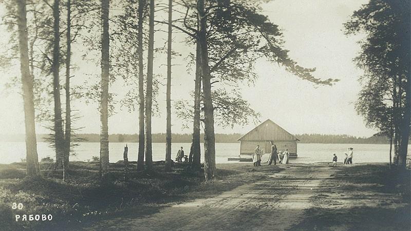 мыза рябово озеро круглое архивное фото