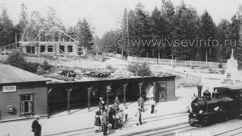 станция всеволожская. старое фото.
