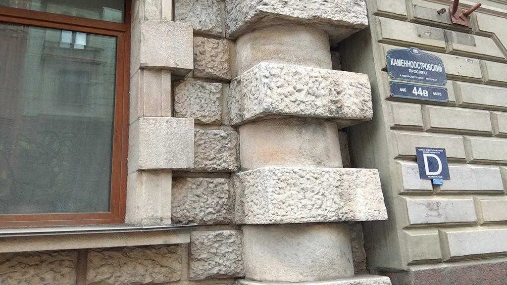 доходный дом эмира бухарского