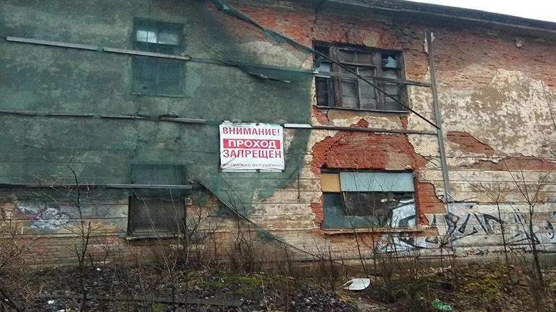 офицерский дом Охтинского порохового завода