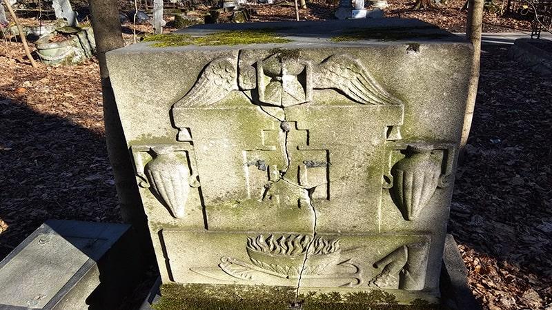 раскольники кладбище