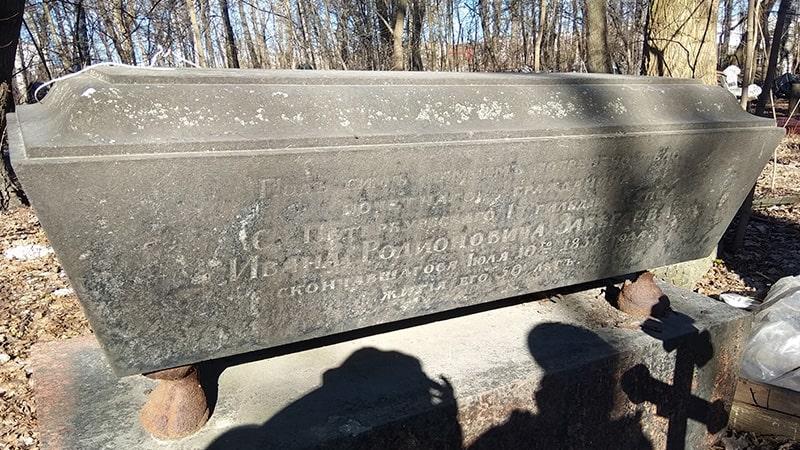 староверческое кладбище