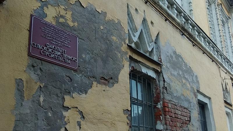 пушкин федоровский городок