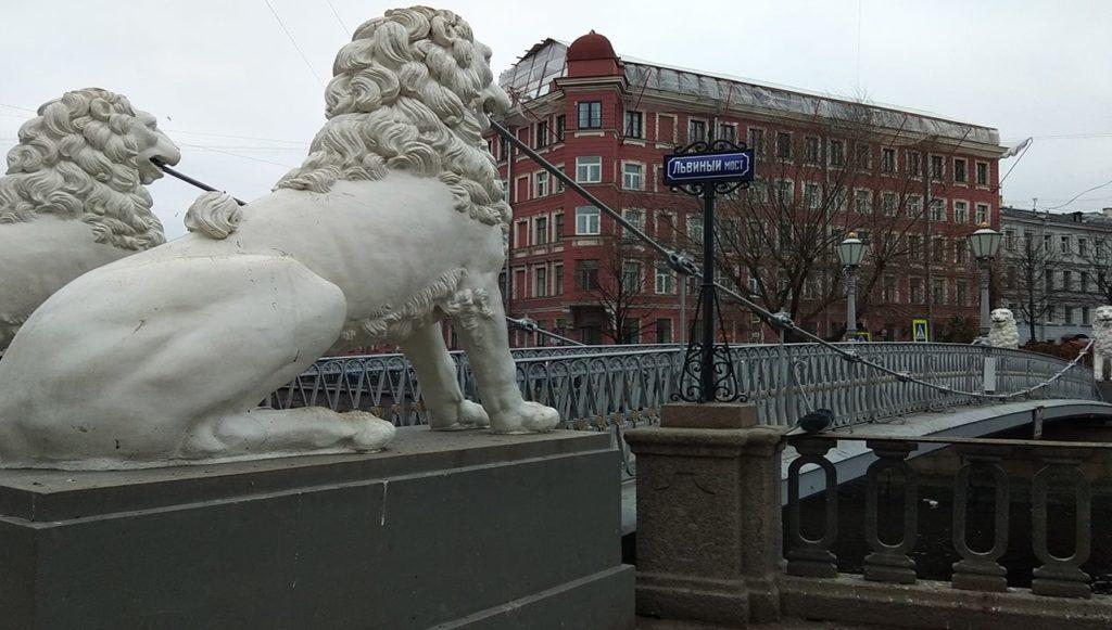 львиный мостик санкт петербург