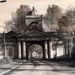 александровские ворота архивное фото