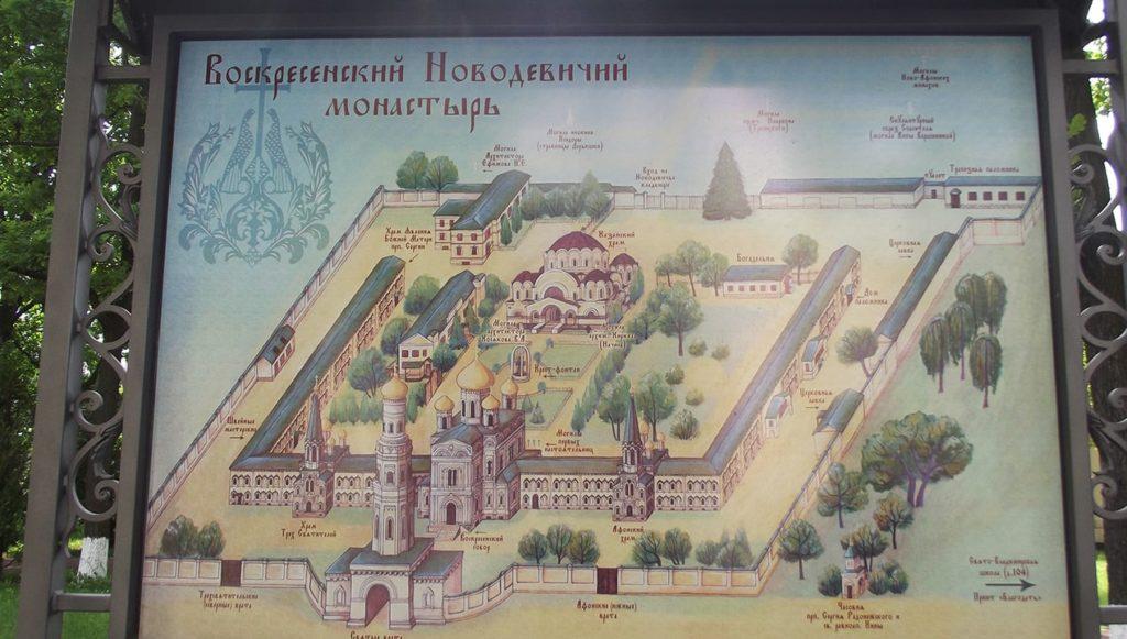 Воскресенский Новодевичий монастырь. Кладбище.Санкт Петербург.