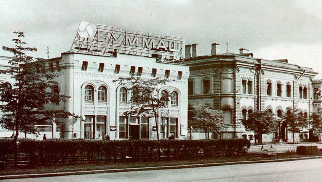 архивное фото.особняк и производственное здание империи сан- галли.