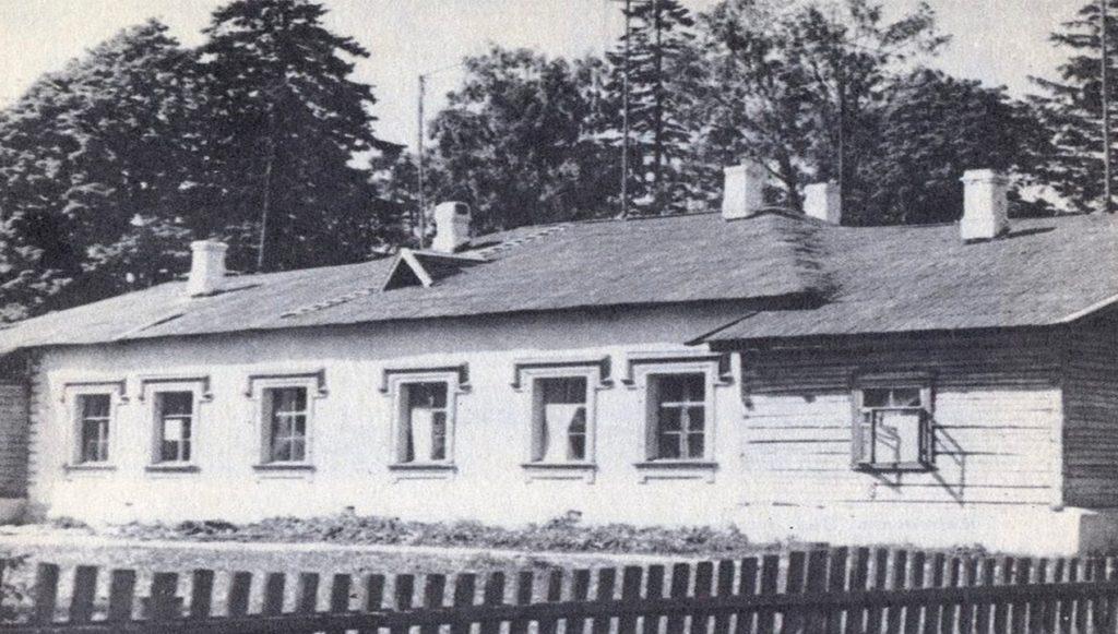 Архивное фото. Усадьба Рериха в Изваре Ленинградская область